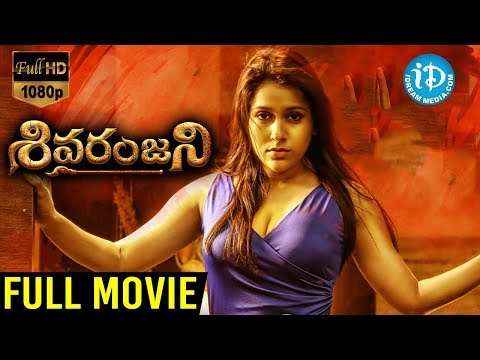 Sivaranjani Latest Telugu Full Movie || Rashmi Gautam || 2019 New Full Length Movies HD