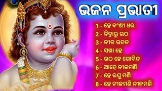 Bhajan Prabhati // Dukhisyam Tripathy //Old Odia bhajan songs