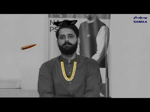 Who is the real Jibran Nasir? | SAMAA Digital TV