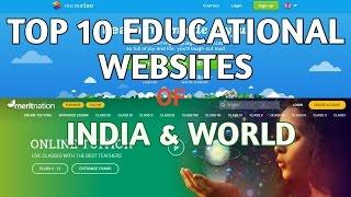Best  Educational Websites Of India |  Best Learning Websites Of World | Full Details | Hindi.