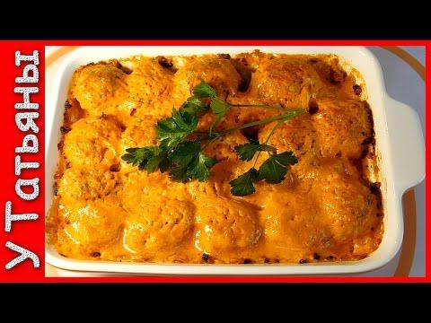 рецепт ежики мясные с рисом рецепт в соусе