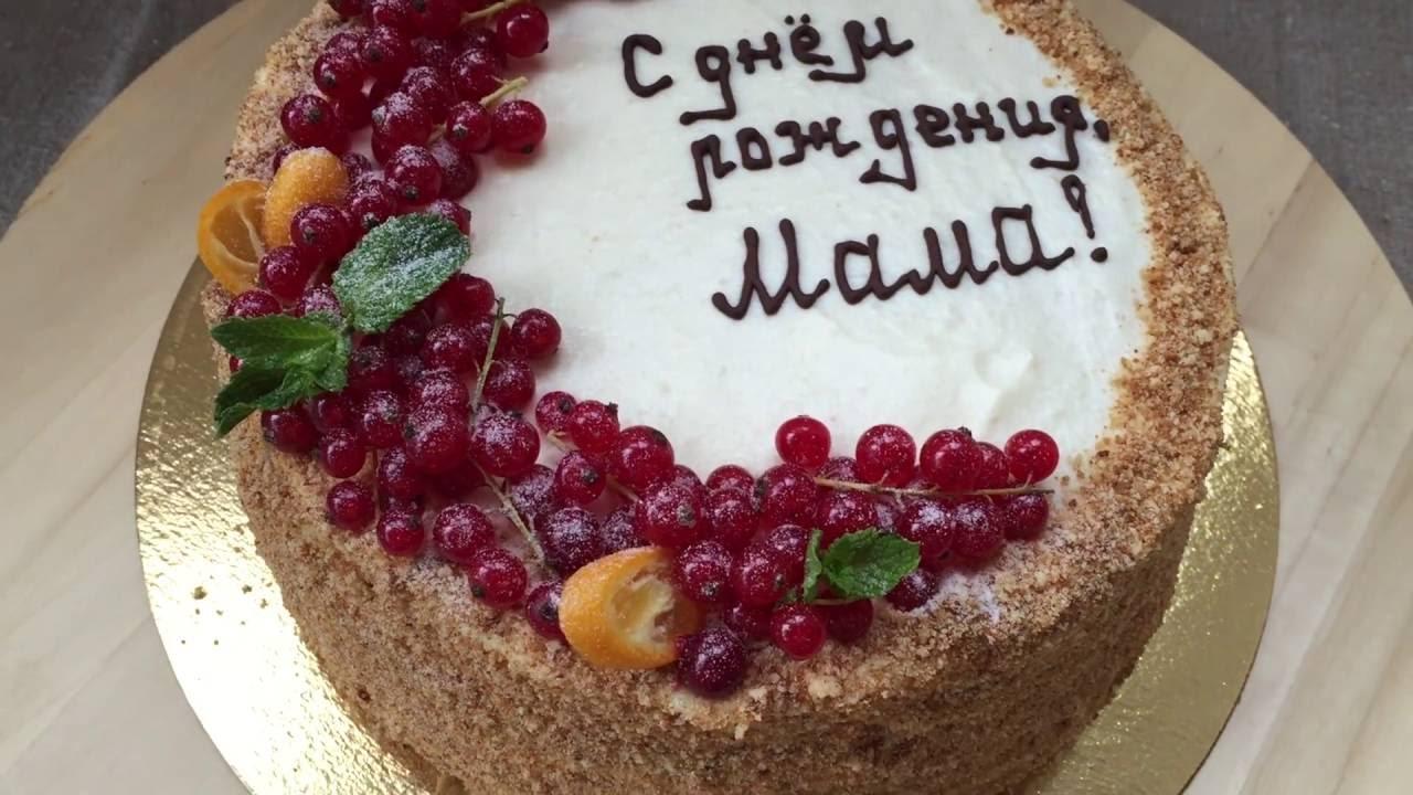 с днем рождения фото торта