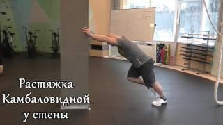 видео Что делать, если ваши ноги гудят и болят после тяжелого дня