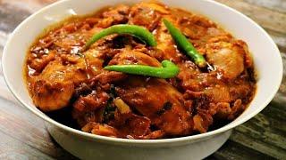Hot & Sour Tomato Chicken | Tomato Chicken Curry | Neetu Suresh