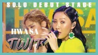 Hwa Sa TWIT 화사 멍청이 show Music core 20190216