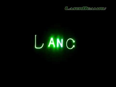 Анимационный лазерный проектор RGB100SD