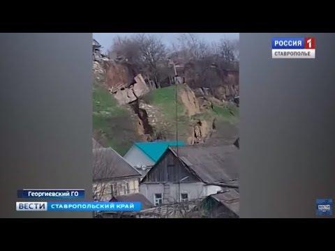 В Георгиевске ввели режим ЧС