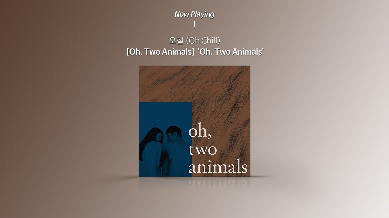[Audio] Oh Chill (오칠) - Oh, Two Animals