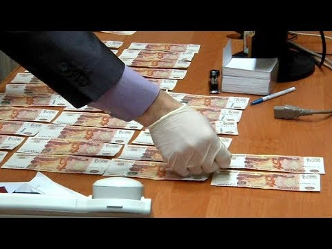 ФСБ: как рыдают взяточники при задержании
