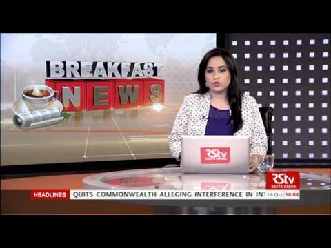 English News Bulletin – Oct 14, 2016 (10 am)