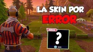 🔥THE SKIN THAT NO ONE HAS IN FORTNITE🔥