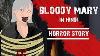 Bloody Mary Horror Stories Animated |TAF|