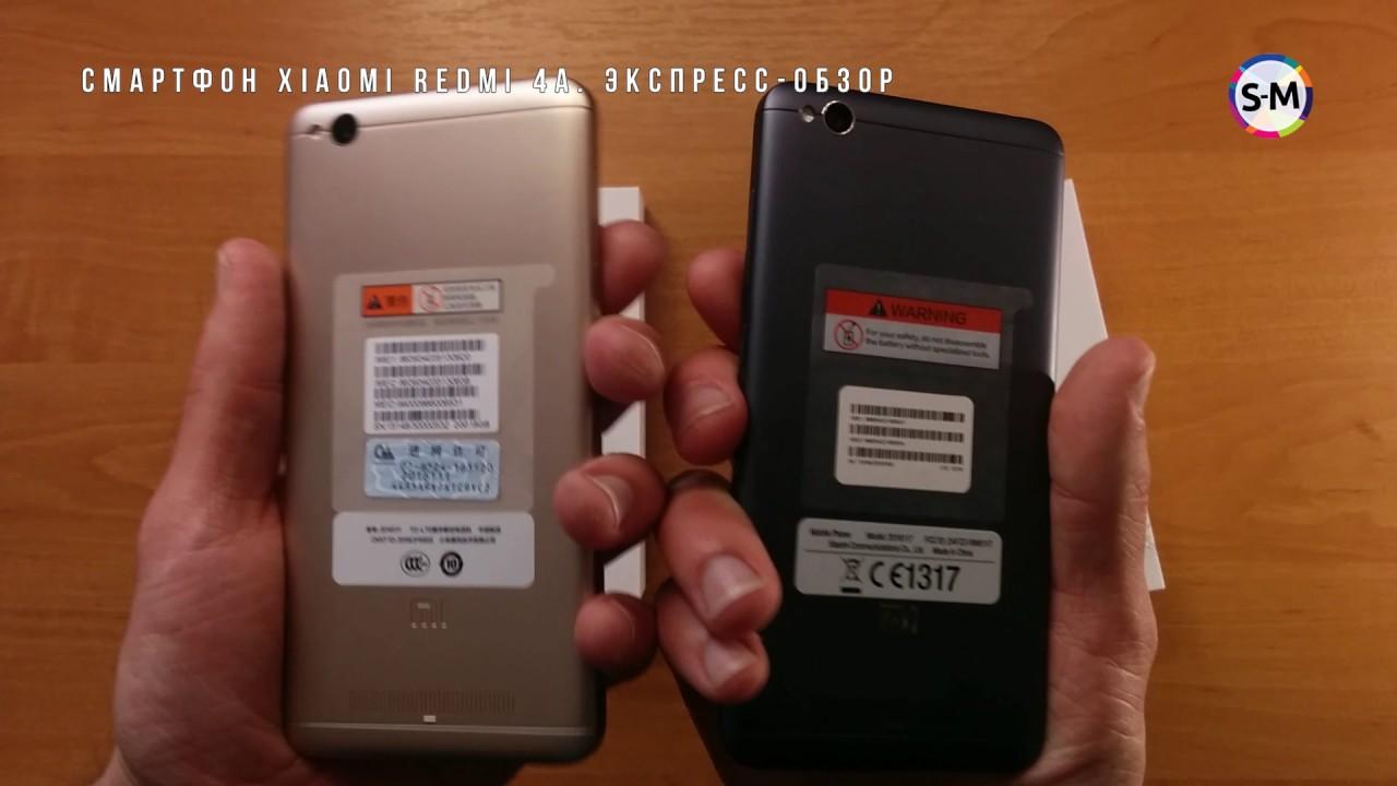 Xiaomi Redmi 4a 2 16gb 32gb Gold