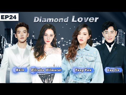 ◆Diamond Lover 24◆The Cast Of This Movie Dilraba Dilmurat,TangYan,LuoJin,Rain | China Zone-English