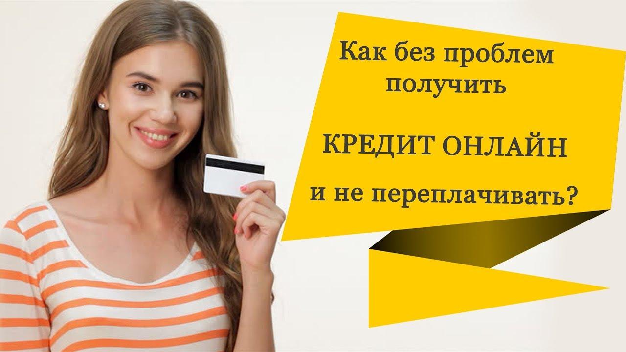 Займы выданные налоговый учет