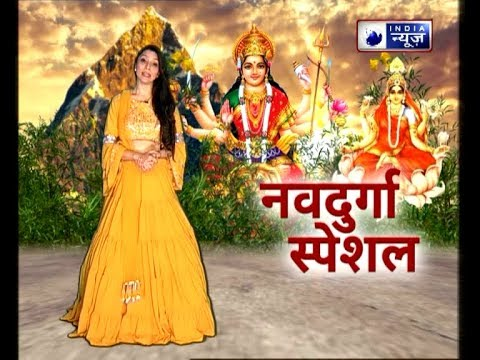 Navratri Special Astrology Tips: कैसे मिलेगी माँ सिद्धिदात्री की कृपा माँ सिद्धिदात्री मंत्र