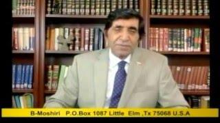 Bahram Moshiri.بهرام مشيري « آخوندها، اخلاق مردم ايران را نابود کردند »؛