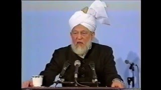 Friday Sermon 10 January 1997