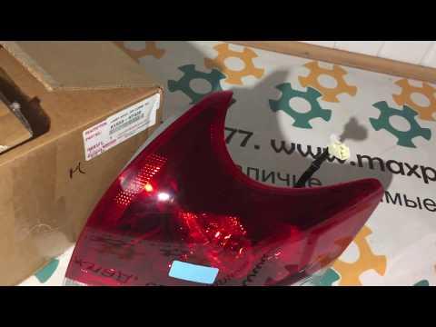 815500T030 81550-0T030 Оригинальный новый фонарь задний фара задняя стоп правый Toyota Venza