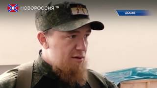 """Лента новостей на """"Новороссия ТВ"""" 7 апреля 2017 года"""