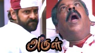 Video Arul | Arul Movie Scenes | Climax | Vikram kills Kollam Thulasi | Vinu Chackravarthy accepts Vikram download MP3, 3GP, MP4, WEBM, AVI, FLV April 2018