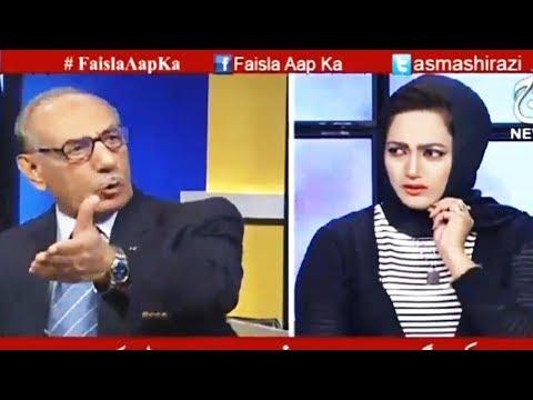 Faisla Aap Ka - 18 December 2017 - Aaj News