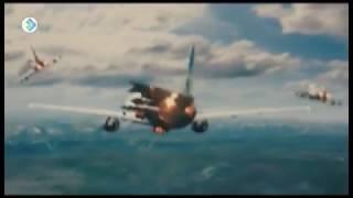 Промо. Воздушный маршал. 19 марта 2017