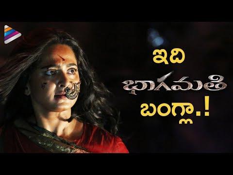 Bhaagamathie Latest Dialogue TRAILER | Anushka | Thaman S | #Bhaagamathie | Telugu FilmNagar