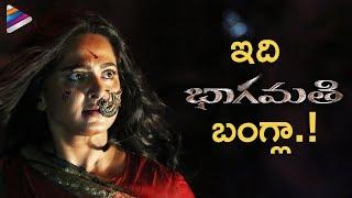 Bhaagamathie Latest Dialogue TRAILER   Anushka   Thaman S   #Bhaagamathie   Telugu FilmNagar