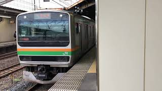 E231系1000番台ヤマU587編成小山発車