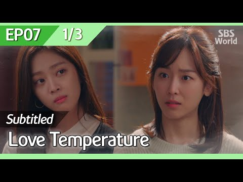 [CC/FULL] Love Temperature EP07 (1/3)   사랑의온도
