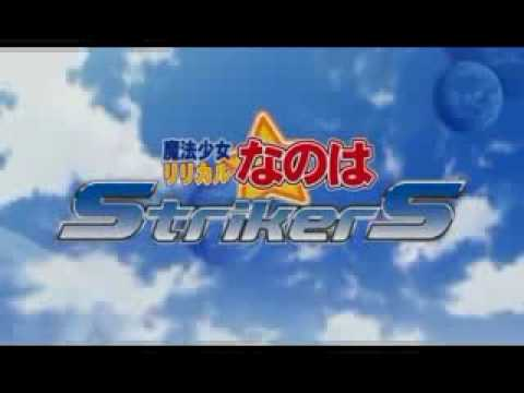 Nanoha StrikerS - JAM Project ~GONG