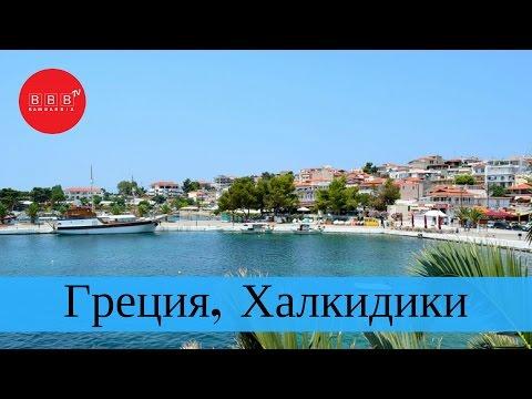 Отдых на море в Украине в 2017 году: Черное или Азовское