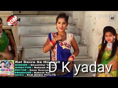 Bhojpuri song 2018