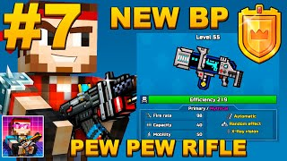 PEW PEW RIFLE REVIEW - BUYING NEW BATTLE PASS - IN PIXEL GUN 3D!!!  -#7 -NEW CONTEST!(Android,iOS)