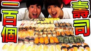 大胃王挑戰吃光100個壽司!在20種中最好吃Top1是!?