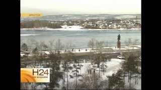 Новости нашего района: Нижняя Набережная(Нижняя Набережная в Иркутске - популярное место отдыха горожан. Но мало кто знает, как оно выглядело каких-т..., 2015-01-21T05:50:02.000Z)