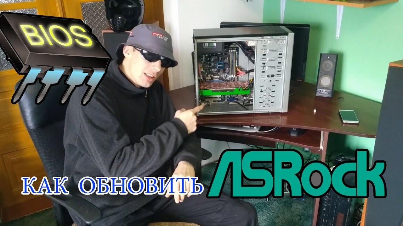 Ремонт материнской платы ASRock N68 S3 UCC AM3. Ремонт компьютера .