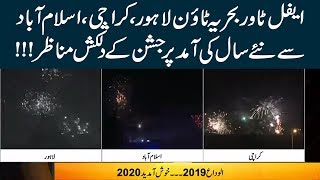 Welcome New Year 2020 New Year Celebrations Happy New Year