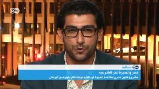 مسائية DW : ميركل تؤيد إبرام اتفاقات بشأن المهاجرين مع مصر وتونس