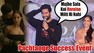 Pachtaoge Success Event | Vicky Kaushal | Nora Fatehi | Bhushan Kumar