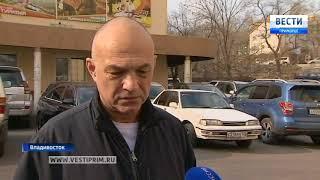 Обманутые вкладчики Владивостока требуют вернуть кровные сбережения