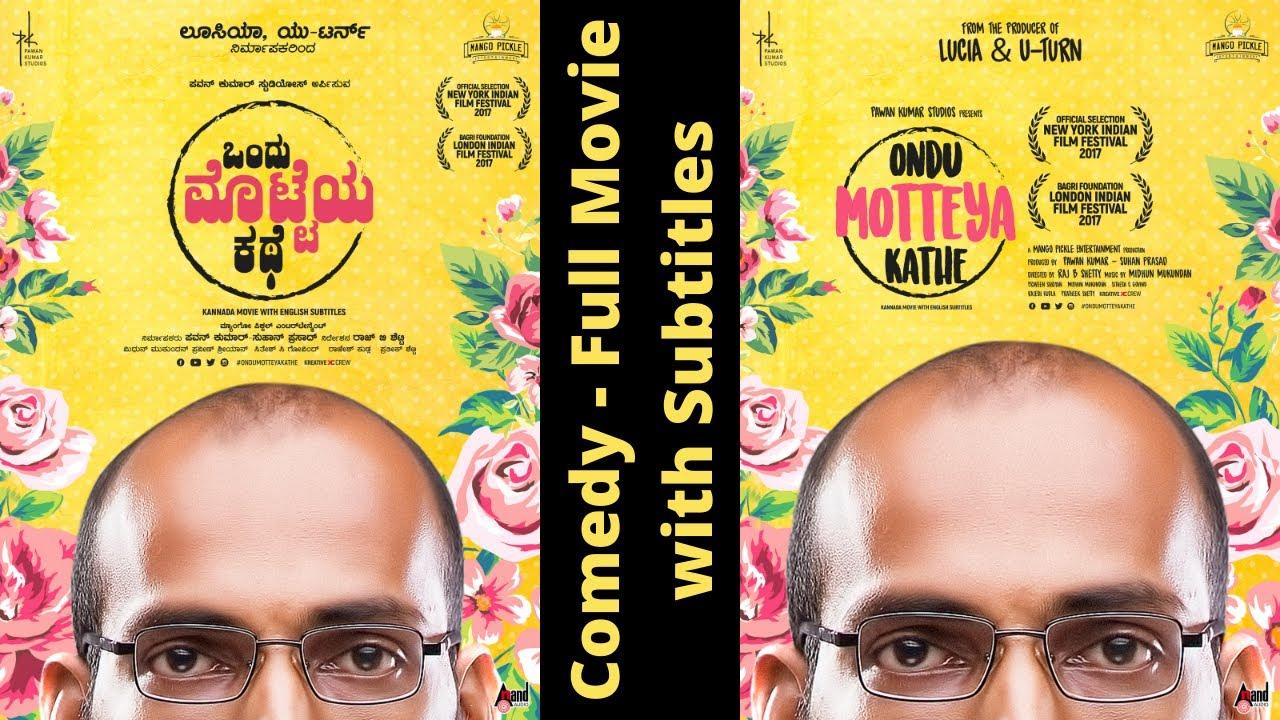 Download Ondu Motteya Kathe with Eng Subs | Full Movie | Raj B Shetty | Pawan Kumar | Suhan Prasad