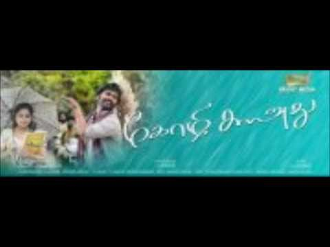 Kozhi Koovuthu Song - Kaatragha En Kaadhal 2012 HD