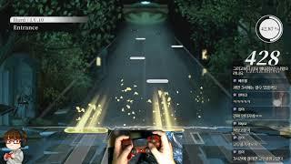 Deemo -Reborn-] Entrance HARD 99.96% screenshot 2