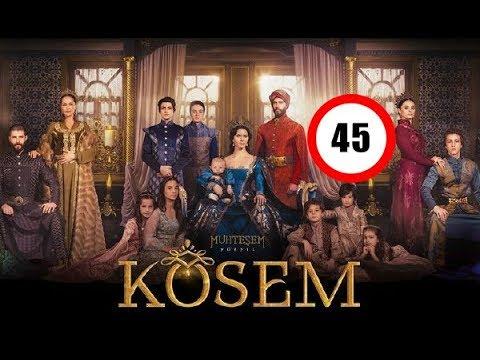 Ko'sem / Косем 45-Qism (Turk seriali uzbek tilida)