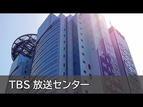 Nikken Sekkei-Tokyo Broadcasting System Center(TBS放送センター)