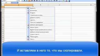 Парсинг email Мой Мир с помощью макроса Excel