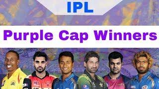 IPL : List of All 10 Purple Cap Winner From 2008 Till IPL 2018
