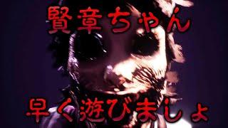 #2【実況】声優 小野賢章と花江夏樹が大絶叫!サルを倒して去る!!!【Dark Deception】